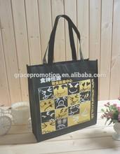 Black Non Woven Bag, Non Woven Shopping Bag, Wholesale Reusable Shopping Bag With Logo