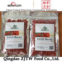 2014 free sample organic goji berries bulk dried goji berry 500grains per 50 gram