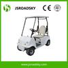China golf cart/golf car