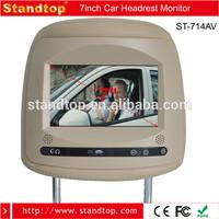2014 hot sale 7 inch new digital car headrest monitor