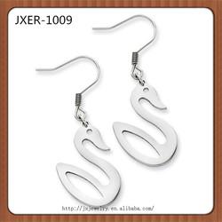 Lovely swan shaped Fashion polish steel Earrings