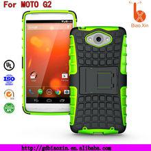 2014 hot design Mobile phone pc+tpu Case for MOTO G2