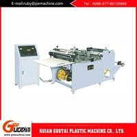 china goods wholesale gift paper bag making machine