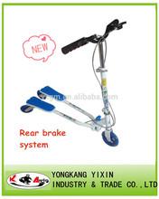 2014 NEW three wheel speeder wave scooter manufacturer
