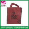 environmental protected colorful printed non woven hand bags