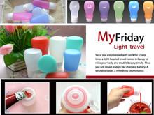 Portable Mini Empty Food Grade BPA Free Silicone Plastic Cream Container