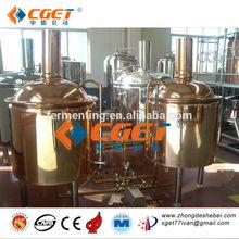 import/export micro beer making equipment