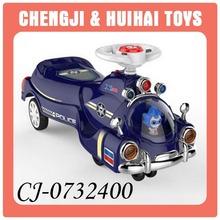 Hot plastic mini children swing car for parentchild
