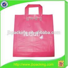 wholesale shoe print shopping plastic transparent bags with handle