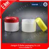 Plastic cream jar 100ml cheap jars decorative plastic jars