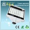 Modern design fashion product energy conservation high efficiency solar led street lights