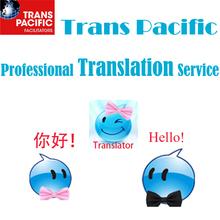 English-Chinese Interpreter : Guangzhou
