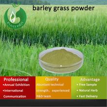 Hordeum vulgare/barley malt extract powder/barley grass powder