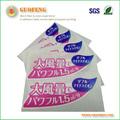 De calidad superior y barato directo de la fábrica de la venta contra la falsificación estereogramas etiqueta de holograma