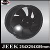 dc brushless fan motor 24v 25489