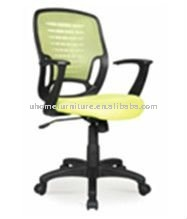 Hot sale mesh office chair armrest TB-X3607