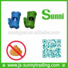 [Sunni]Useful pet leash with waste bag dispenser for a good sale