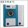 Fully-automatic dry cleaning equipment,Energy-saving and environmental protection hydrocarbon dry cleaning machine
