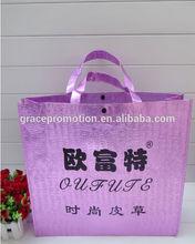 2014 Fashion design purple non woven shopping bag,pp non woven bag, laminated non woven bag