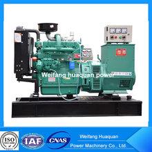 Top quality with CE ISO BV certificate diesel fuel 40kw diesel generator set