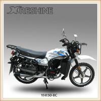 Popular street legal motorcycle 150cc wuyang style