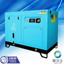 Belt driven air compressor top brand air compressor industrial heavy duty air compressor