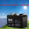 Good Quality 12V Solar Energy Storage Battery Solar Storage Battery 12V 120Ah Battery