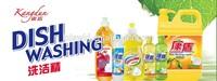 Eco-friendly Dish Washing Liquid Detergent detergent companies detergent distributors
