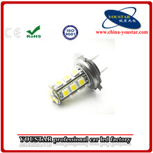 Hot deal auto lighting 18smd 5050 2700K - 12000K DC 12 volt H7 light bulb