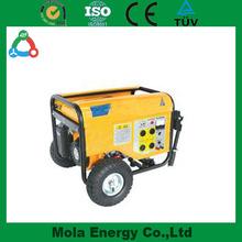 Hot Sale Trailer Type Air--cooled Gasoline Inverter Generator