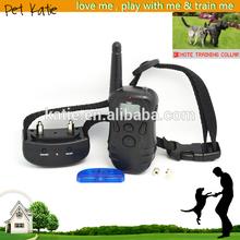 Factory Discount Pet Supplies Basic Dog Shock Training Collars 2014