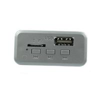 cheaper mini JR-320 digital audio amplifier module on alibabab