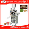 (SK-160AB) Automatic Stainless Steel Grain/Masala/Ice Cube Packing Machine