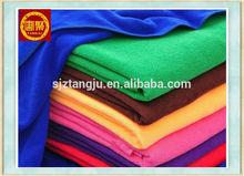 Microfiber Car Cleaning Towel Minufacture,auto cleaning cloth,car cleaning cloth