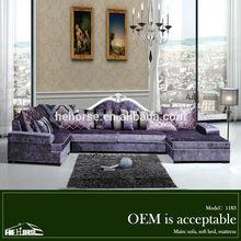 1183# arabic sofa design purple sectional u shape sofa