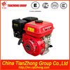 TZH 250cc water-cooled gasoline motorcycle engine