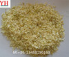 /product-gs/chinese-onion-granules-60056007397.html