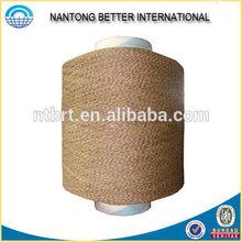 ATY twist yarn for curtain