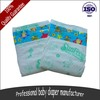 OEM disposable cheap baby diapers pe film