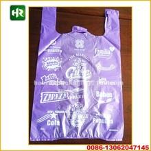 LDPE custom printed shopping plastic bag
