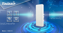 5ghz antenna wireless network router with poe antenna wifi