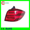 Factory supply! FOB price plug and play car lamp led tail light cruze hatchback