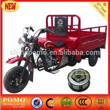 2014 Hot selling custom motor tricycle three wheeler auto rickshaw