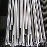 CK45 Hot Rolled Square Steel Bar( Carbon Bar)