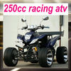 HOT sale cheap water cooled 250cc racing atv