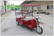 Bajaj style Three Wheel motorcycle 50cc tricycle