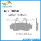 NSR125F brake pad factory China