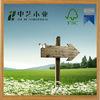 FSC&SA8000 decorative wholesale wooden signs