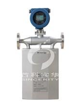 DMF-Series Mass Air Flow Sensor
