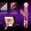 /product-gs/junyi-mumbai-sex-toy-shop-massager-vibrator-sex-for-men-women-s-sexy-teddies-60056550505.html